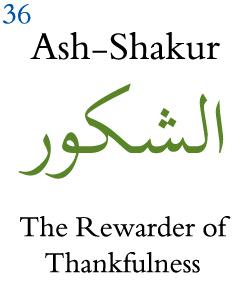 36 Ash-Shakur