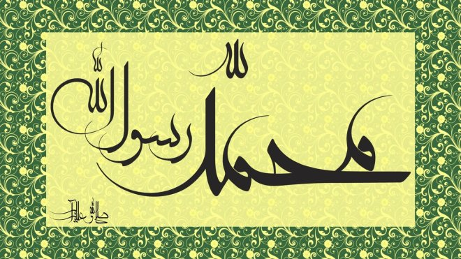 muhammad_is_the_messenger_of_allah_by_erfanskills-d5ro5gn