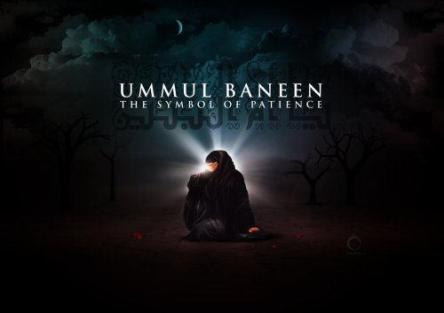 ummul_baneen___the_symbol_of_patience_by_rizvigrafiks-d62uyi5