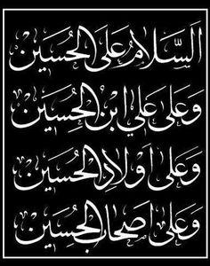 5dd8bf6a5ca0f31047255387018c53ab--bait-calligraphy
