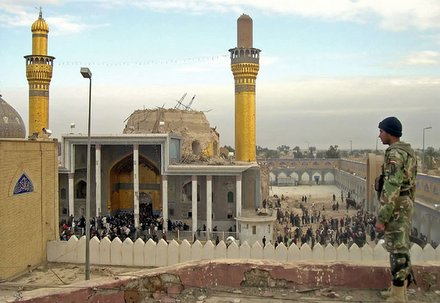 al-Askari Shrine after