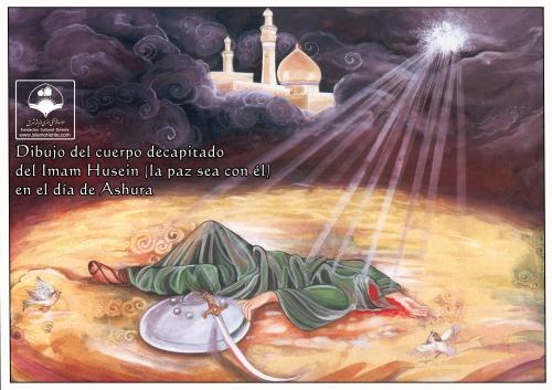Imam_hussein-Ashura-Karbala_(30)